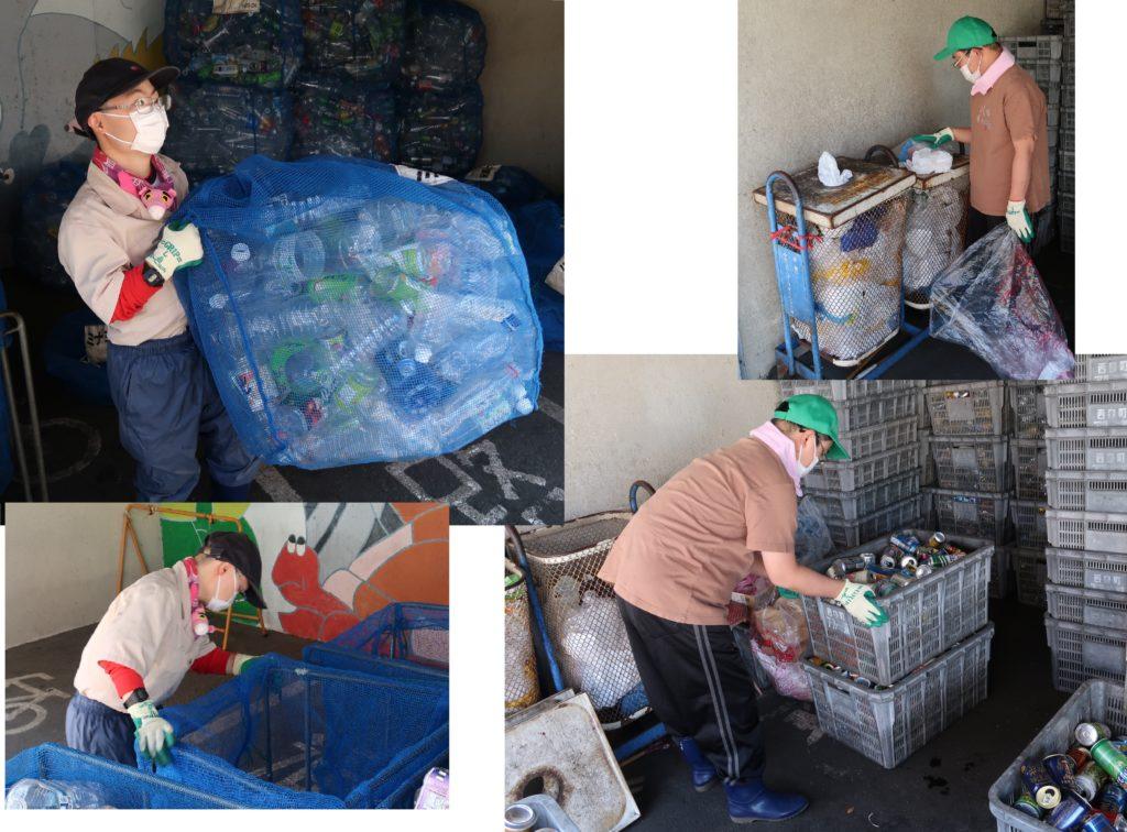 リサイクル集積所の管理